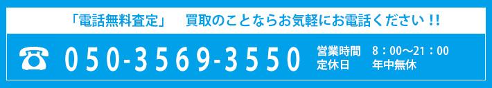 tel:05035693550