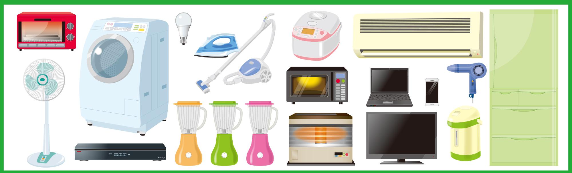 買取対象製品(家電)