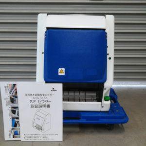 SUZUMO 自動海苔巻きカッター SVC-ATA 寿司