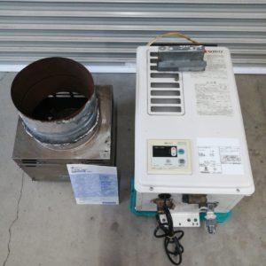 ノーリツ LPガス給湯器 24号 LPガス用 GQ-2420WZ-HP-2 フード 厨房機器 厨房用品