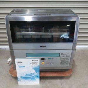 National ナショナル 食器洗い乾燥機 NP-60SS5 6人用