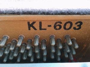 水戸にてカワイのアップライトピアノKL603の再生録音カセットデッキ付きを出張買取いたしました