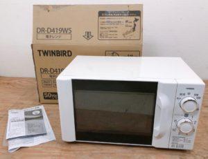 水戸にてTWINBIRDの電子レンジDR-D419を出張買取いたしました