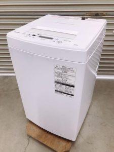 水戸にて東芝の全自動洗濯機AW-45M7を出張買取いたしました