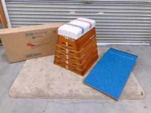 土浦にてトーエイライトの跳び箱5段とロイター式踏切板を出張買取いたしました